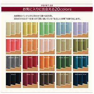 遮光カーテン クリームイエロー 幅150cm×2枚/丈90cm 20色×54サイズから選べる防炎 1級遮光カーテン 〔送料無料〕
