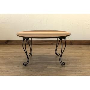 折れ脚テーブル/猫足ローテーブル 〔丸型 直径60cm〕 折りたたみ可 『ARCHAIC』 ラミネート加工 〔完成品〕 〔送料無料〕