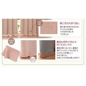 遮光カーテン シェルピンク 幅150cm×2枚/丈105cm 20色×54サイズから選べる防炎 1級遮光カーテン 〔送料無料〕