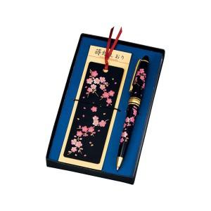 漆芸ボールペン&しおりセット さくら M15800 【送料無料】