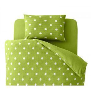 布団カバーセット 4点セット〔和式用〕ダブル 柄:ドット カラー:グリーン 32色柄から選べるスーパーマイクロフリースカバーシリーズ