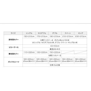 〔布団別売〕 掛け布団カバー キング サイレントブラック 9色から選べるホテルスタイル ストライプサテンカバーリング 〔送料無料〕