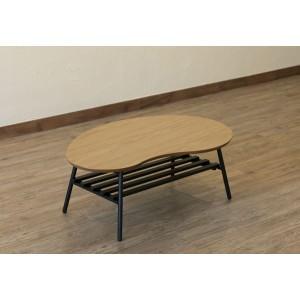 棚付き折れ脚テーブル/折りたたみローテーブル 〔ビーンズ型 幅84cm オーク〕 棚板取り外し可 『Luster』 木目調 〔完成品〕