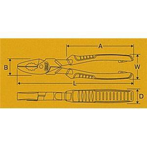 "IRWIN(アーウィン) 1902415 9-1/2"" ハイパフォーマンス電工ペンチ 240mm 〔送料無料〕"