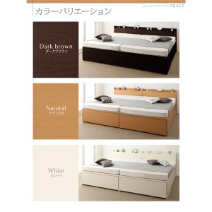 収納ベッド ワイドK240(SD×2) C+Cタイプ 〔フレームのみ〕 フレームカラー:ホワイト お客様組立 大容量収納ファミリーチェストベ...