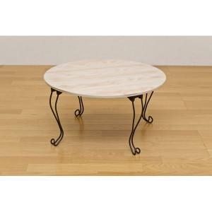 折りたたみローテーブル/折れ脚テーブル 〔丸型〕 木製/スチール 猫足 ホワイト(白) 〔送料無料〕