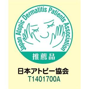 日本アトピー協会推薦カーペットブラウン 江戸間2畳 176×176cm 【送料無料】