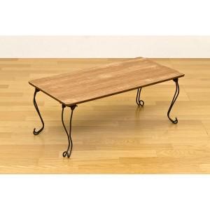 折りたたみローテーブル/折れ脚テーブル 〔角型〕 木製/スチール 猫足 ブラウン 〔送料無料〕