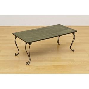 折りたたみローテーブル/折れ脚テーブル 〔角型〕 木製/スチール 猫足 グリーン(緑) 〔送料無料〕