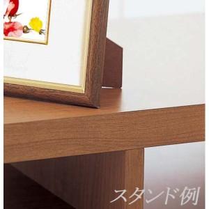 額縁/フレーム 〔インチ判 タテ〕 いわさきちひろ 「かくれんぼ」 スタンド付き 壁掛け可 日本製 〔送料無料〕