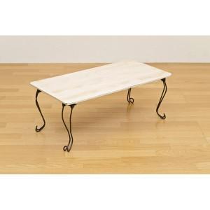 折れ脚テーブル/折りたたみローテーブル 〔長方形 幅80cm〕 ホワイト 猫足 角型 〔完成品〕 〔送料無料〕