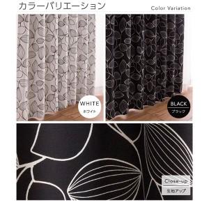 窓を飾るカーテン モダン LEAF(リーフ) 遮光2級 形態安定 (AL) 幅200cm×丈255cm(1枚) ブラック 〔送料無料〕
