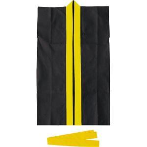 (まとめ)アーテック 不織布製はっぴ/法被 〔Sサイズ〕 ロング丈 袖なし ハチマキ付き ブラック(黒) 〔×30セット〕 〔送料無料〕