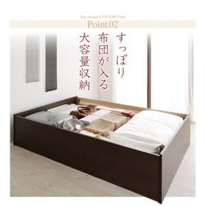 畳ベッド ダブル 〔洗える畳〕 フレーム色:ダークブラウン 日本製 布団が収納できる大容量収納畳ベッド 〔送料無料〕