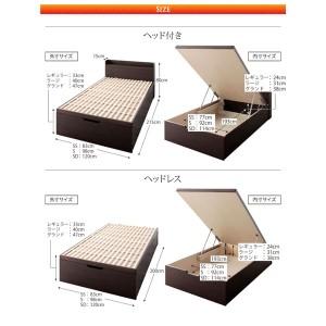 〔組立設置費込〕収納ベッド セミシングル レギュラー〔ヘッドレス〕〔フレームのみ〕フレーム色:ホワイト 敷ふとん対応&大容量収納...
