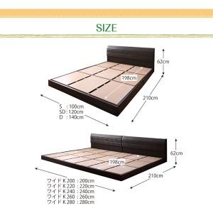 連結ベッド ワイドK260(SD+D)  〔国産ボンネルコイルマットレス付〕 フレームカラー:ホワイト  親子で寝られる棚・コンセント付き...