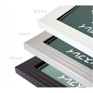 パネルフレーム/ポスター額縁 〔B3/内寸:515×364mm ホワイト〕 壁掛けひも付き 前面:UVカットPET 「5008かる!フレーム」 〔送料無料〕