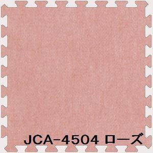 ジョイントカーペット JCA-45 20枚セット 色 ローズ サイズ 厚10mm×タテ450mm×ヨコ450mm/枚 20枚セット寸法(1800mm×2250mm) 〔...