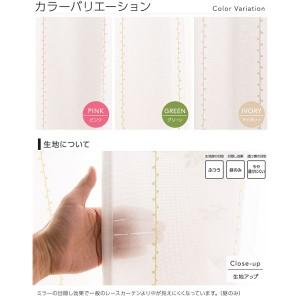 窓を飾るカーテン(デザインとサイズが選べる8000パターン)CHARMY(チャーミー) ミラーレースカーテン (AL) 幅100cm×丈213cm(2...