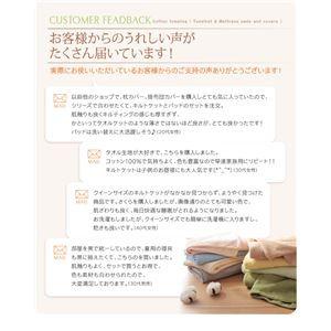 キルトケット・敷パッドセット シングル アイボリー 20色から選べる!365日気持ちいい!コットンタオルシリーズ 【送料無料】