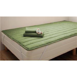 ショート丈 脚付きマットレスベッド シングル 脚15cm オリーブグリーン 新 ポケットコイルマットレスベッド 〔送料無料〕