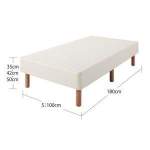ショート丈 脚付きマットレスベッド シングル 脚15cm ナチュラルベージュ 新 ポケットコイルマットレスベッド 〔送料無料〕