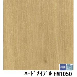サンゲツ 住宅用クッションフロア ハードメイプル 板巾 約15.2cm 品番HM-1050 サイズ 182cm巾×2m 〔送料無料〕