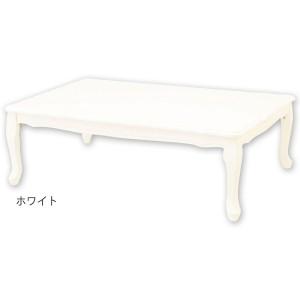 折りたたみテーブル/ローテーブル 【長方形・小 ホワイト】 幅80cm×奥行55cm 『プリンセス猫足テーブル』 【送料無料】