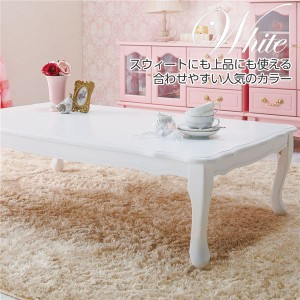 折りたたみテーブル/ローテーブル 〔長方形・小 ホワイト〕 幅80cm×奥行55cm 『プリンセス猫足テーブル』 〔送料無料〕