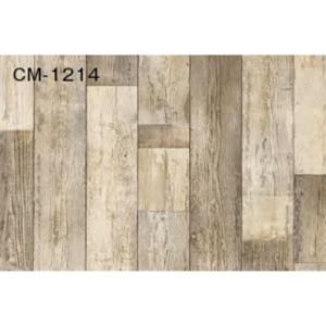 サンゲツ 店舗用クッションフロア ペイントウッド 品番CM-1214 サイズ 200cm巾×7m 【送料無料】