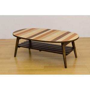 ミックスウッド オーバル型ローテーブル/折りたたみテーブル 〔幅90cm〕 ブラウン 木製 収納棚付き 〔完成品〕 〔送料無料〕