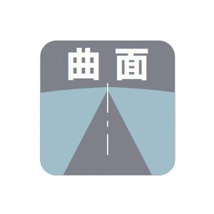 HOZAN N-31 ミニチュアニッパー 100MM 〔送料無料〕