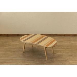 ミックスウッド ビーンズ型ローテーブル/折りたたみテーブル 〔幅90cm〕 ナチュラル 木製 〔完成品〕 〔送料無料〕