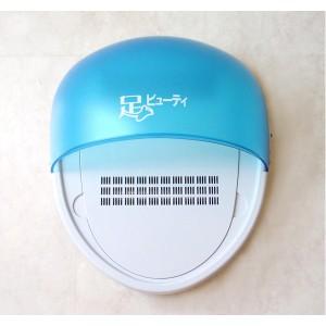 紫外線水虫治療器/足ビューティ 消費電力:12W 日本製 〔送料無料〕