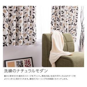窓を飾るカーテン モダン GLORIA(グロリア) 遮光2級 (AL) 幅100cm×丈85cm(2枚組) ブラウン 〔送料無料〕