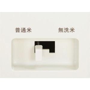 NEWスタイリッシュスリム米びつ/ライスストッカー ホワイト 6kg 【送料無料】
