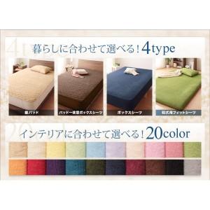 【シーツのみ】パッド一体型ボックスシーツ セミダブル モスグリーン 20色から選べる!ザブザブ洗える気持ちいい!コットンタオルシリ...