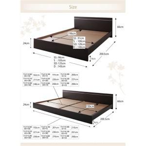 フロアベッド ワイドキング260 〔ボンネルコイルマットレス付き〕 ダークブラウン ずっと使えるロングライフデザインベッド 〔送料無料〕