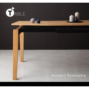 ダイニングテーブル 幅140-240cm テーブルカラー:ブラウン デザイナーズテイスト 北欧モダンダイニング CHESCA チェスカ 〔送料無料〕