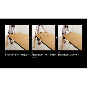 ダイニングテーブル 幅140-240cm テーブル色:ブラウン デザイナーズテイスト 北欧モダンダイニング 〔送料無料〕