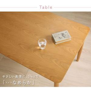 ダイニングセット 3点セット(テーブル+ベンチ2脚) 幅120cm ベンチ色:アイボリー+ブラウン 天然木 カバーリング 〔送料無料〕