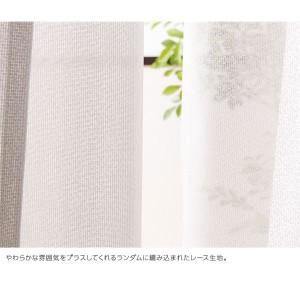 窓を飾るカーテン POWDER 防炎ミラーレースカーテン (AL) 幅150cm×丈83cm(2枚組) 形態安定 アイボリー 〔送料無料〕