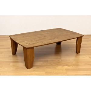 浮造りセンターテーブル/折りたたみローテーブル 〔長方形 幅120cm〕 木製 〔送料無料〕