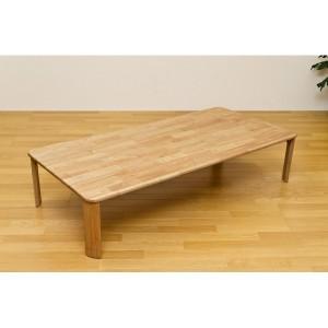 NEWウッディーテーブル/折りたたみローテーブル 〔長方形 150cm×75cm〕 ナチュラル 木製 〔完成品〕 〔送料無料〕