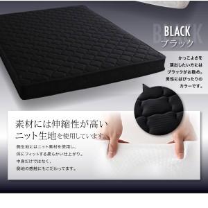 マットレス ダブル ブラック 圧縮ロールパッケージ仕様のポケットコイルマットレス 〔送料無料〕