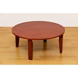 NEWラウンドテーブル/折りたたみローテーブル 〔丸型 直径90cm〕 ブラウン 木製 木目調 〔完成品〕 〔送料無料〕