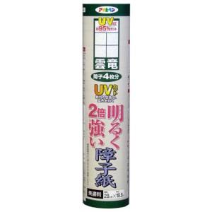 UVカット明るく2倍強い障子紙 SU-202雲竜 28CMX18.8M【5個セット】 【送料無料】