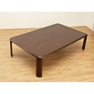 NEWウッディーテーブル/折りたたみローテーブル 〔長方形 120cm×75cm〕 ブラウン 木製 〔完成品〕 〔送料無料〕