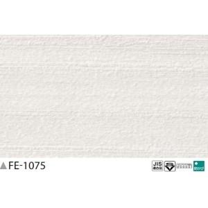 織物調 のり無し壁紙 サンゲツ FE-1075 92cm巾 15m巻 〔送料無料〕