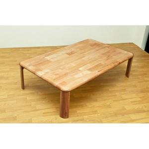 NEWウッディーテーブル/折りたたみローテーブル 〔長方形 120cm×75cm〕 ナチュラル 木製 〔完成品〕 〔送料無料〕